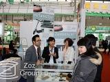 China International Industry Fair, CHINANO - November 2010