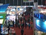 China International Industry Fair, Shanghai   6.-10. November 2012