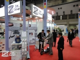 Nippon Light Metall & NanoTech Tokyo, Februar 2012