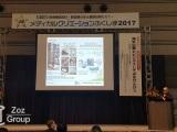 NRW Delegation besucht Fukushima, Zoz zum zweiten Mal infolge dabei 2017-10